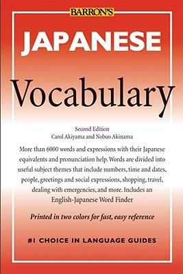 Barron's Japanese Vocabulary By Akiyama, Nobuo/ Akiyama, Carol